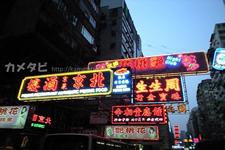 飲茶のおいしい香港とマカオを巡る格安海外旅行の画像